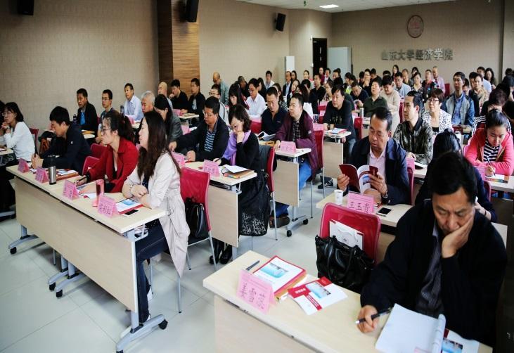 济南市税务系统培训班